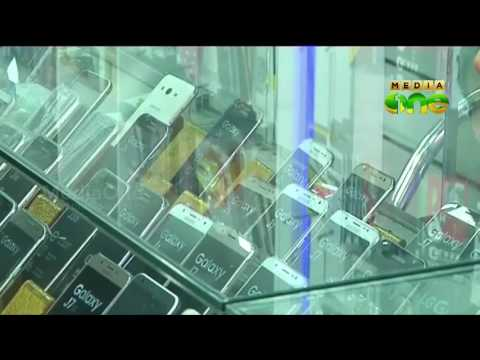 Gaza government bans Israel telecom companies