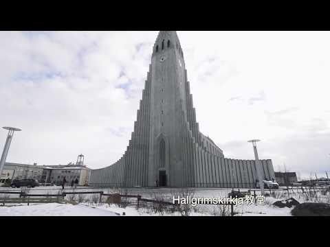 Iceland-Reykjavík-Selijalandsfoss