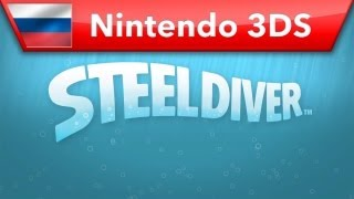 Steel Diver - Trailer (Nintendo 3DS)