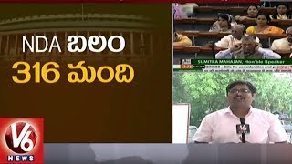"Reasons Behind BJD, AIADMK And TRS Not Supporting ""No Confidence Motion"" 