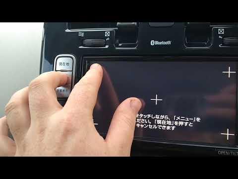 Калибровка экрана магнитолы Nissan Leaf Ze0