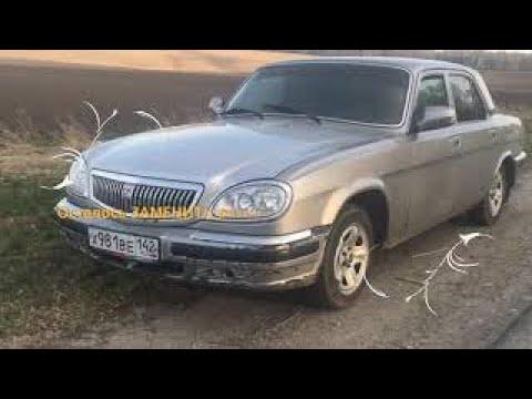 ГАЗ Волга 31105 Замена рулевой трапеции и регулировка развала схождения своими руками!