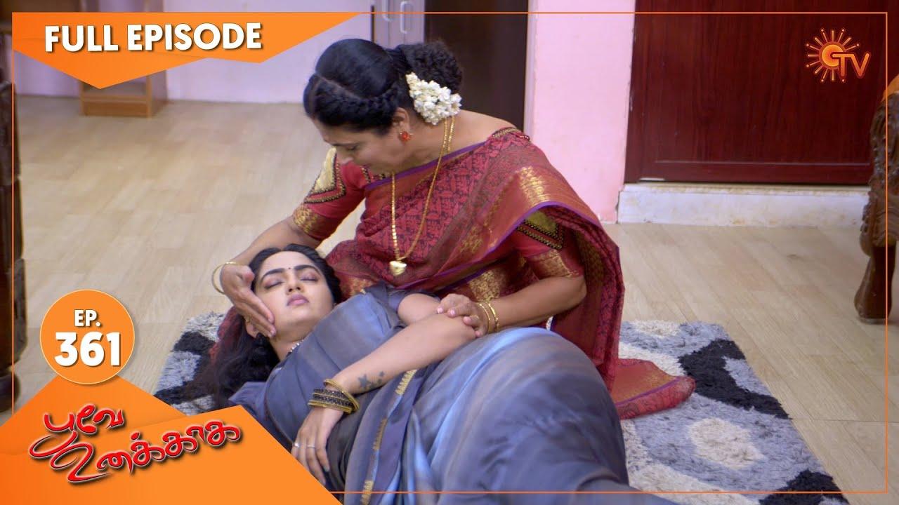 Download Poove Unakkaga - Ep 361   12 Oct 2021   Sun TV Serial   Tamil Serial