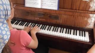 №5 б Уроки музыки.