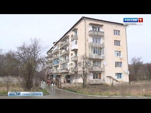 Дом-призрак и дорогу без автобусов показали губернатору Севастополя
