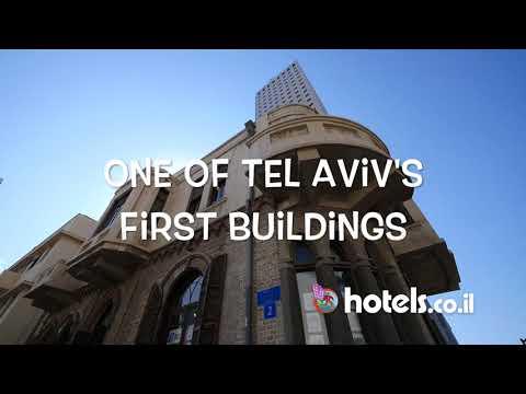 A Walk Around Rothschild Boulevard Tel Aviv, Old And New Architecture