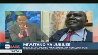 Samuel Poghisio speaks on replacing Kipchumba Murkomen as Senate Majority Leader