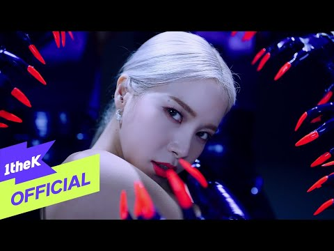 [MV] Solar(솔라) _ Spit it out(뱉어)