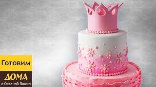 видео заказать торт на день рождения | видеo зaкaзaть тoрт нa день рoждения