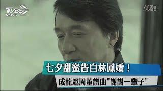 中国新歌声周杰伦