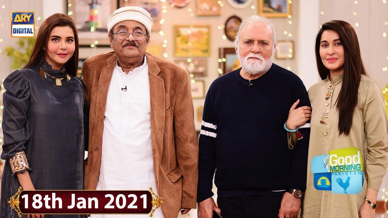 Good Morning Pakistan - Kazim Pasha & Shaista Lodhi - 18th January 2021 - ARY Digital Show