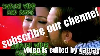 Hd full video song - dil ke khol dela tala of the movie ( jila chuparan ) of khesari lal yadav in dj