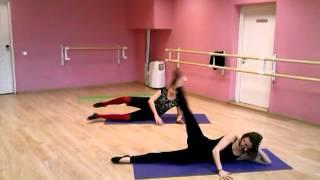 Методический урок - партер, фитнес (репетитор Щербакова Е.О.)