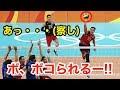 【バレーボール】ノーブロック!!これでもかと叩きつける強烈スパイク!!【スーパープレイ】No block! Strong hitting spike!【Volleyball】