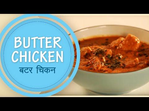 Health Challenge | Butter Chicken Recipe | Chef Saransh Goila |  Ep-01 | Seg-03