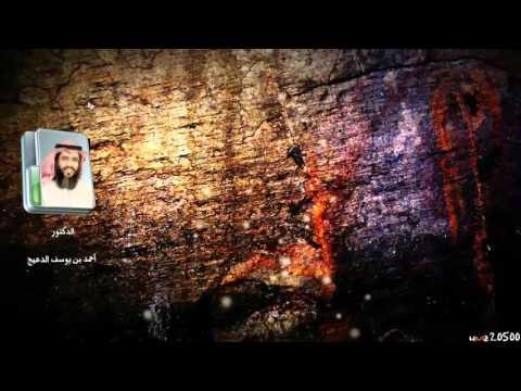 Abbasid Caliphate ( Empire ) 2\9 ( Arabic language ) الخلافة العباسية