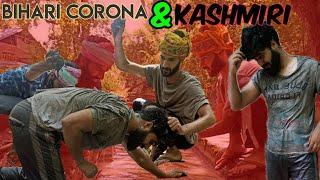 Bihari Corona And Kashmiri Part-1