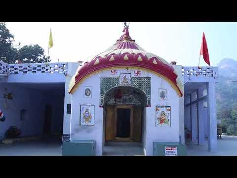 Aadi Badri Dhaam