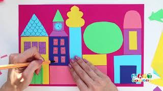Городской пейзаж. Урок аппликации в онлайн-школе рисования Артлайнер