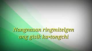 Oh Maironga Nang ka•saani (Garo Gospel song Lyrics)
