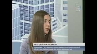 День кошек в Екатеринбурге (1.03.12)