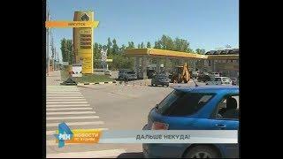 Протестный флешмоб против роста цен на бензин провели водители в Иркутске