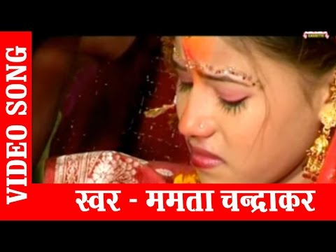 CHHATTISGARHI VIVAH GEET-BIDAI-MAMTA CHANDRKAR-HIT CG BIHAV SONG HD VIDEO 2017 AVM STUDIO 9301523929