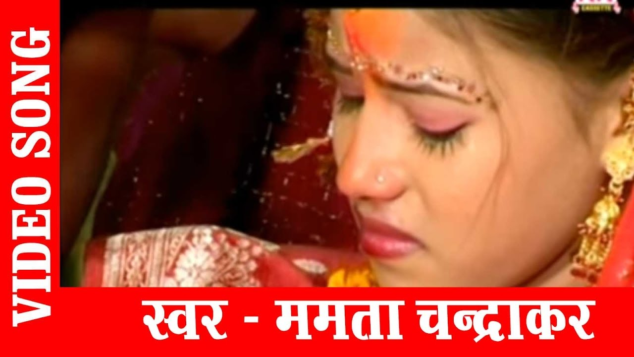 chhattisgarhi gana video download chitra
