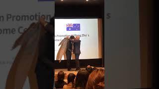 Zhu Yi Long Tourism Promotion China - Australia in Sydney