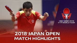 Zhang Jike vs Ueda Jin | 2018 Japan Open Highlights (1/4)
