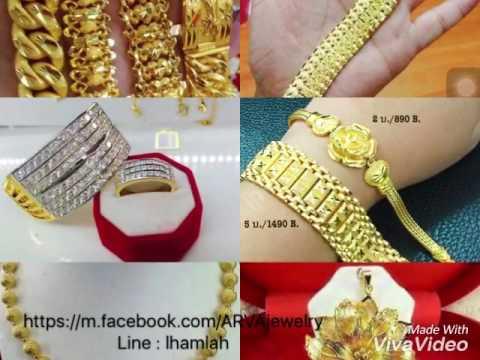 Arva Jewelry  จำหน่ายเครื่องประดับ รวมสร้อยคอ สร้อยข้อมือชุบทองแท้กำไล แหวนทอง เหมือนแท้ทุกจุด
