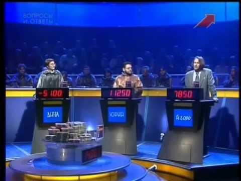 Своя Игра (21.04.2002) Скандал с Игорем Барышевым+'Одиночный' Финал