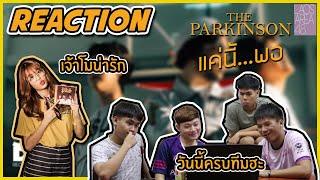 [โอตะลาวREACTION] The Parkinson - แค่นี้...พอ (Present) / เจ้าโมน่ารักมาก!!
