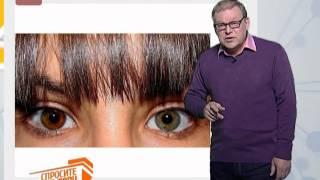 видео Гетерохромия