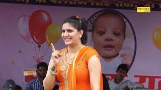 सपना चौधरी हरियाणा की मशहूर | मुम्बई फिल्म इंडस्ट्री में धूम मचाने को तैयार Hariyanvi Songs