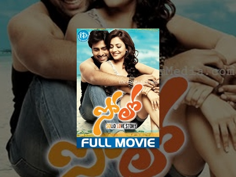 Solo Full Movie | Nara Rohith, Nisha Aggarwal, Jayasudha | Parasuram | Mani Sharma