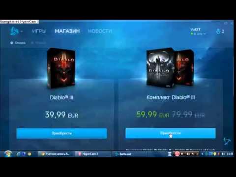 Как играть в Diablo III  Reaper of Souls бесплатно на оффе