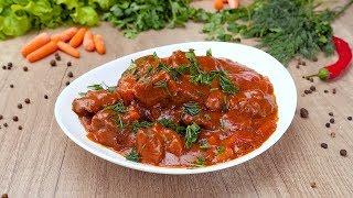 Гуляш из говядины - Рецепты от Со Вкусом