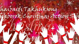 Phaibaidi Takhukrok Jisuni Thani // Kokborok Action Gospel Song