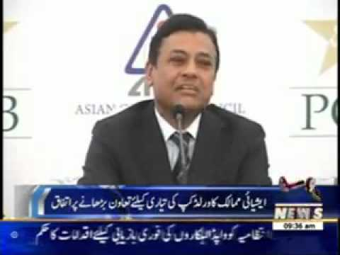 Asian Cricket Council News Package 16 April 2014