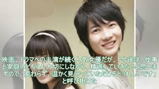 志田未来「古くからの友人」一般男性と結婚 交際報道なく電撃