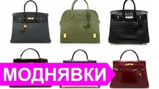 видео Одежда и аксессуары из кожи 2013-2014: тренд осенне-зимнего сезона