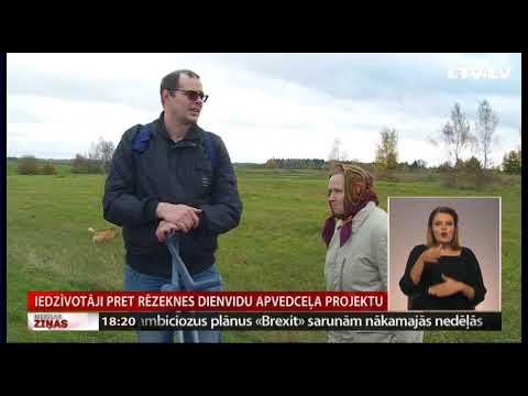 Iedzīvotāji pret Rēzeknes Dienvidu apvedceļa projektu