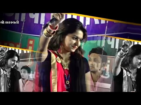 Kinjal Dave 2017 LIVE | Nonstop | Gujarati...