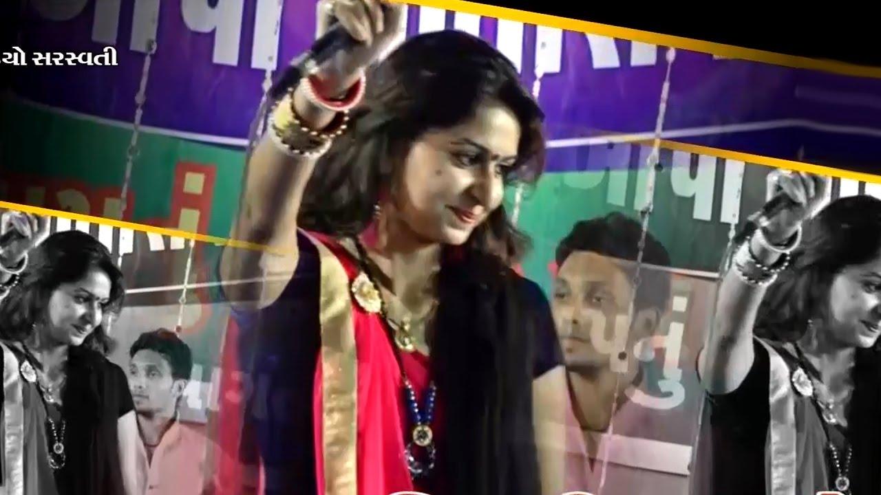 Kinjal Dave 2017 LIVE | Nonstop | Gujarati Live Program 2017 | Part 3 | Studio Saraswati | 1080p