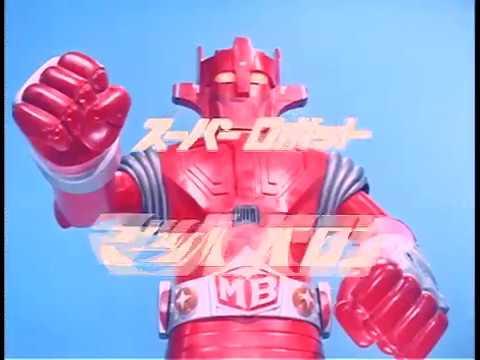 スーパーロボット マッハバロン Super Robot Mach Baron ep 11