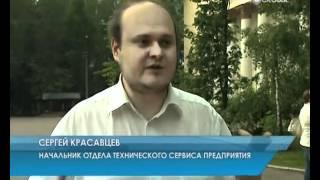 Производственный комплекс в Наро-Фоминском(, 2012-06-08T08:41:28.000Z)