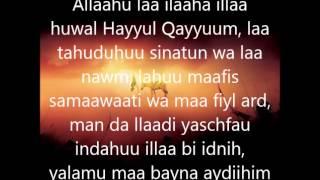Quran Lernen: Ayat al Kursi - Mishary Rashid Al-Afasy