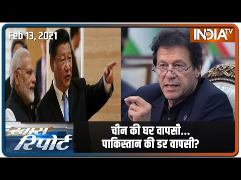What do Pakistan think of India-China border dispute?
