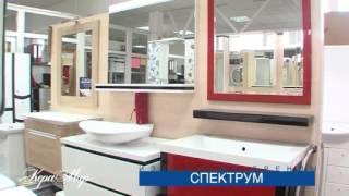 видео Сантехника - Aqualux - магазин Сантехники.